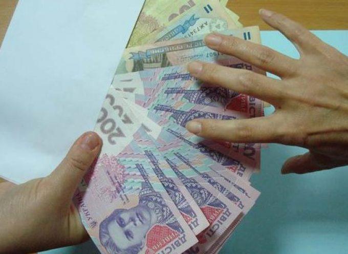 Минимальная зарплата на 2014 год, расчет ЕН и ЕСВ