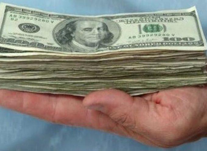 Мінімальна зарплата на 2012 рік та розрахунок платежів